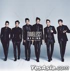 Cross Gene Mini Album Vol. 1 - Timeless : Begins (CD + DVD) (Taiwan Version)