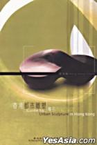 Han Wu Di -  Wang Li Qun Du ^ Shi Ji V