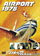 Airport 1975 (DVD) (Japan Version)