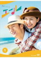Yell (DVD) (Box 1) (Japan Version)