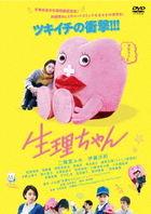 少女情懷總是M (DVD)(日本版)