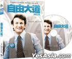 Milk (2008) (DVD) (Taiwan Version)