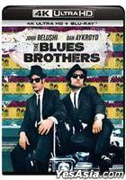 The Blues Brothers (1980) (4K Ultra HD + Blu-ray) (Hong Kong Version)