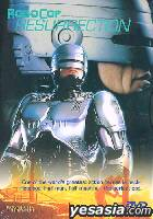 Robocop - Resurrection