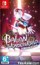 BALAN WONDERWORLD (Asian Chinese Version)