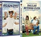 Dallas Buyers Club (DVD)(Japan Version)