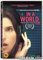 In a world… (2013) (DVD) (Korea Version)