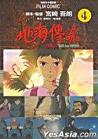 Tales From Earthsea (Film Comic) (Vol.4) (End)