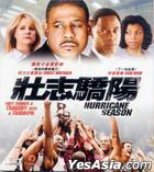Hurricane Season (2009) (VCD) (Hong Kong Version)