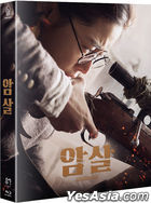 Assassination (Blu-ray) (Full Slip Steelbook Limited Edition A) (Korea Version)