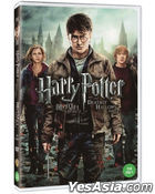 Harry Potter and the Deathly Hollows Part 2 (DVD) (Korea Version)