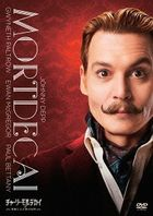 Mortdecai (DVD) (Japan Version)