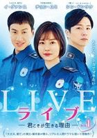 Live (DVD) (Box 1) (Japan Version)