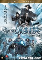 Iceman Combo Boxset (DVD) (Hong Kong Version)