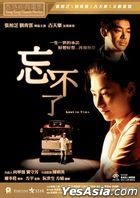 Lost in Time (2003) (DVD) (Hong Kong Version)