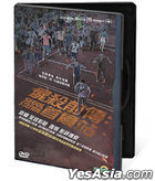 Seoul Station (2016) (DVD) (English Subtitled) (Hong Kong Version) (Give-away Version)