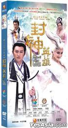 The Investiture Of The Gods II (H-DVD) (End) (China Version)