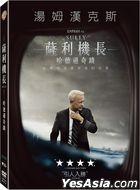 薩利機長:哈德遜奇蹟 (2016) (DVD) (台湾版)
