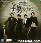 You're Beautiful OST (SBS TV Drama) (Thailand Version)