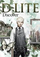 D'scover (ALBUM+DVD)(Japan Version)