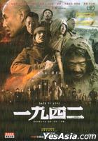 Back To 1942 (2012) (DVD) (China Version)