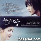 The Snow Queen OST (KBS TV Series) (Reissue)