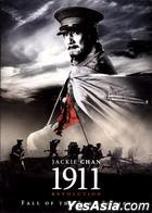 1911 (2011) (DVD) (US Version)