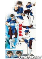Real Action Heroes : No.656 RAH ULTRA STREET FIGHTER IV Chun-Li Ver 2.0