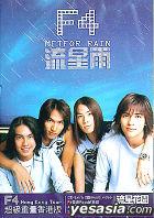 Meteor Rain (2nd Super Hong Kong Edition)