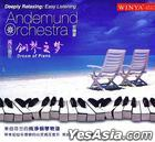 Deeply Relaxing - Dream Of Piano DSD (China Version)