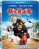 Ferdinand (2017) (Blu-ray) (Taiwan Version)