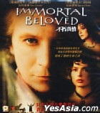 Immortal Beloved (Hong Kong Version)