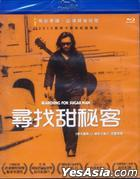 Searching For Sugar Man (2012) (Blu-ray) (Taiwan Version)