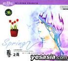 Spring (China Version)