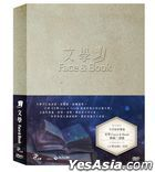 Face & Book (DVD) (Ep. 1-73) (Taiwan Version)