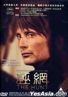 The Hunt (2012) (DVD) (Hong Kong Version)