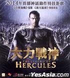 The Legend of Hercules (2014) (VCD) (Hong Kong Version)