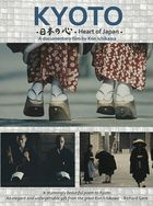 Kyoto (English & Italian Subtitles)  (Japan Version)