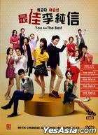 You Are The Best, Lee Soon Shin (DVD) (Ep. 1-50) (End) (Multi-audio) (English Subtitled) (KBS TV Drama) (Singapore Version)