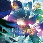 DIG-ROCK -DUEL FES- Vol.1 Type:IC (Japan Version)