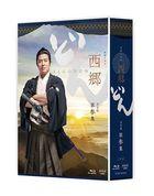 西郷どん 完全版 第参集 (Blu-ray)
