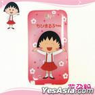 OneMagic Samsung Note2  Ying Tao Xiao Wan Zi Xi Lie IMD Bao Hu Ke Hua Duo Fen
