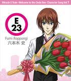 TV Anime Miracle Train Character Song Vol.1 Roppongi Fumi (Japan Version)