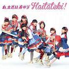 Haitateki! [Type B] (First Press Limited Edition)(Japan Version)