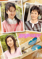 Ame to Yume no ato ni (After the Rain and thd dream) Vol.3 (Japan Version)