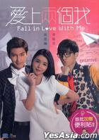 Fall In Love With Me (DVD) (End) (Taiwan Version)