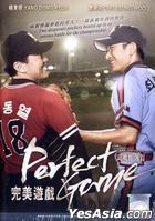 Perfect Game (DVD) (Malaysia Version)