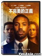 Just Mercy (2019) (DVD) (Taiwan Version)