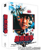 Police Story Trilogy (Blu-ray) (3-Disc) (Normal Edition) (Korea Version)