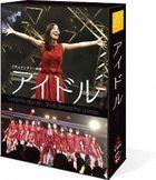 SKE48 Documentary Film 'Idol' Complete DVD BOX (Japan Version)